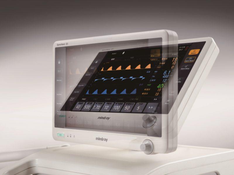 Mindray E5 Ventilator display