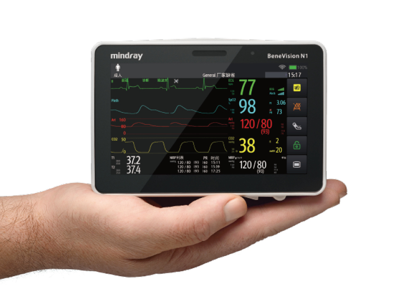 BeneVision N1 transport patient monitor full monitoring function that fits into your hand